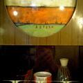 Photos: aozora