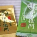 Photos: サントリー 京都 福寿園 伊右衛門 煎茶、抹茶