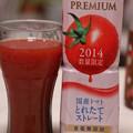 Photos: KAGOME カゴメトマトジュース PREMIUM 2014数量限定 国産トマト とれたてストレート 食塩無添加