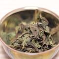Photos: MARIAGE FRERES BLANC ROYAL -White Tea- Scotland 茶葉