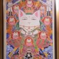 「大日如来猫(2014年Gazio文化祭参加作品)」通称 あんまん型猫作品。 猫に扮した平沢さんとPEVO1号さんとyou1さんも描いてます。