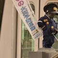 写真: 「消防官の制服姿」の小便小僧