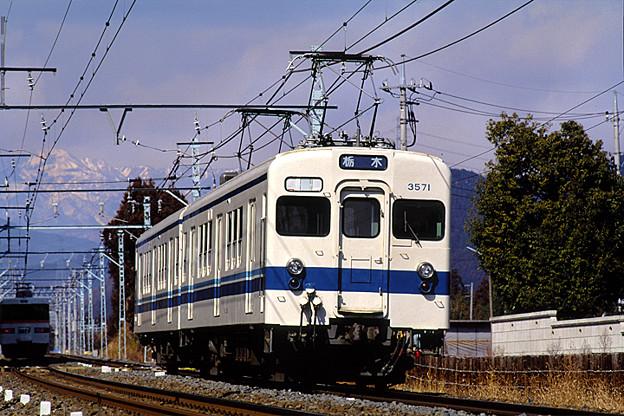 3571 19960221