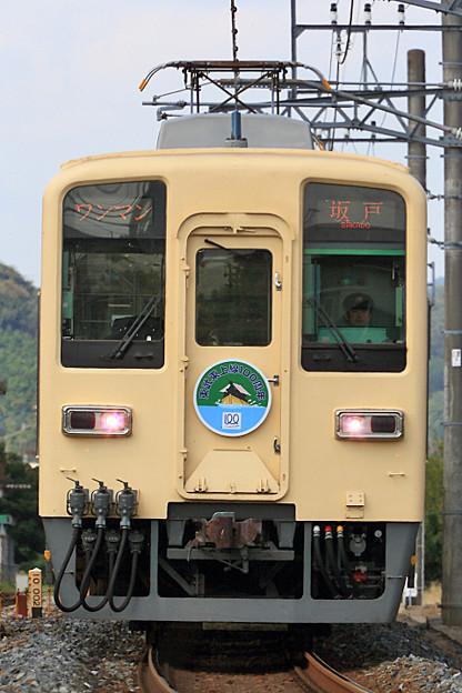AN1V7858