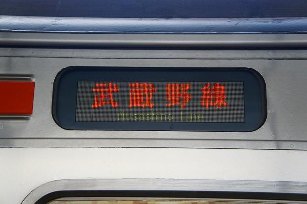 写真: 武蔵野線