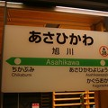 Photos: A28 旭川