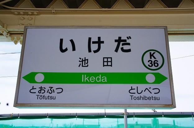 Photos: K36 池田