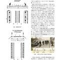 Photos: わが国における自転車道整備に関する歴史的考察(その2)-2