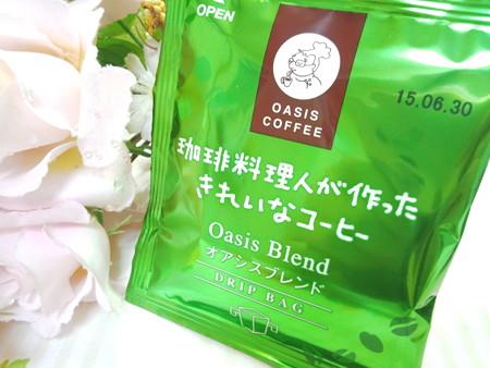 オアシス珈琲 きれいなコーヒー オアシスブレンド (1)