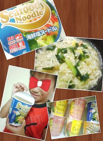 大黒ヌードルシリーズ 海鮮塩ヌードル (2)