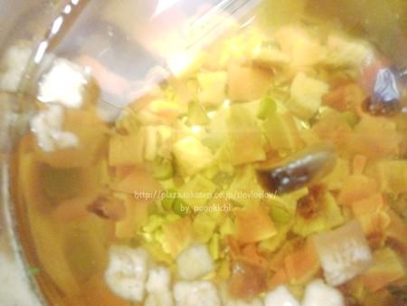 ホリスティック・ケイナインキャビア 乾燥ベジタブル (6)