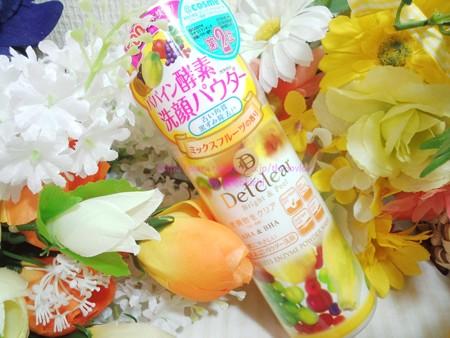 明色化粧品 DETクリア ブライト&ピール フルーツ酵素パウダーウォッシュ (4)
