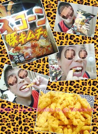 コイケヤ スコーン 豚キムチ味 ご飯がススムくん味 (8)