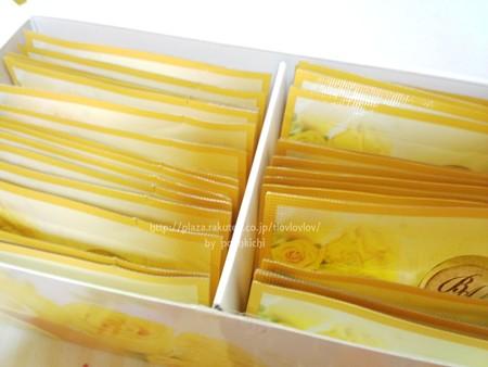Sun&Sun Bre-Aroma (2)