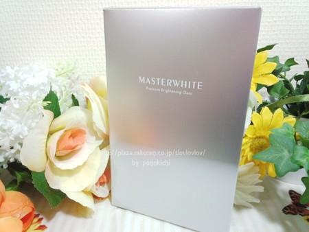BRANDNEWSTORE MASTERWHITE (1)