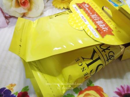 ジャパンギャルズSC ピュア5エッセンスマスク 薬用美白・肌あれ (1)