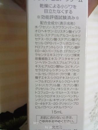 有限会社レックス・プロジェクト フラットピュアクリーム (8)
