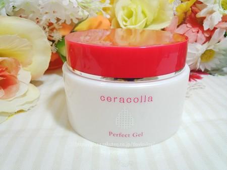 明色化粧品 セラコラ パーフェクトゲル (3)