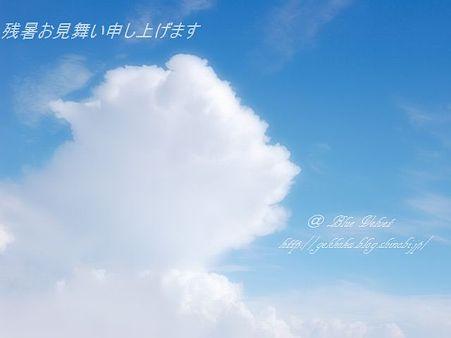 20100806空