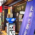 Photos: 立喰そば