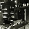 Photos: 居酒屋でちょっと、