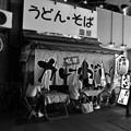 Photos: うどん・そば