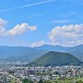 Photos: 塩の山