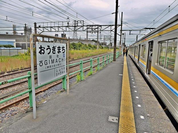 Photos: JR扇町駅(2)