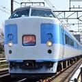 Photos: Time Value Train(1)
