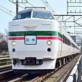 Photos: Time Value Train(2)