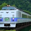 Photos: キハ183系「特急オホーツク」@上川~東雲
