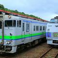 Photos: キハ40形&キハ183系特急オホーツク@網走駅