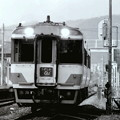 Photos: 「うずしお7号」屋島駅発車