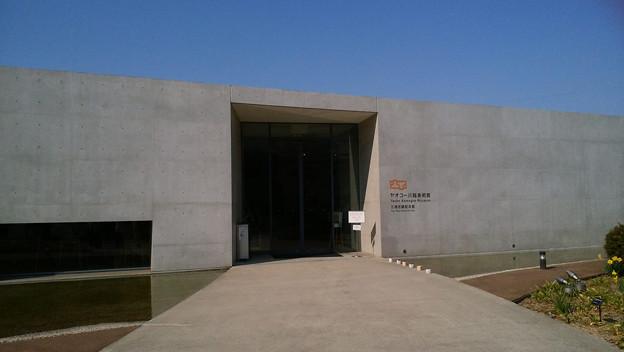 写真: ヤオコー美術館