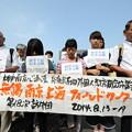 Photos: 兵庫県在日外国人教育研究協議会が南京で・・・。30万人ってバカな!! (1)