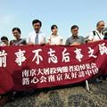 Photos: 兵庫県在日外国人教育研究協議会が南京で・・・。30万人ってバカな!! (7)