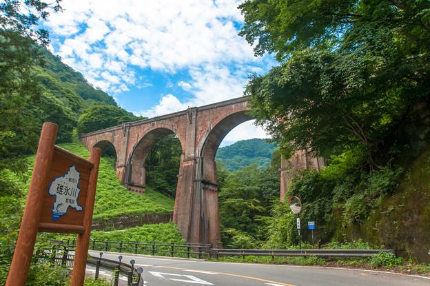 【めがね橋】1