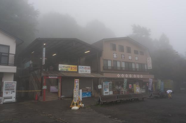 【御岳山・御岳山駅】