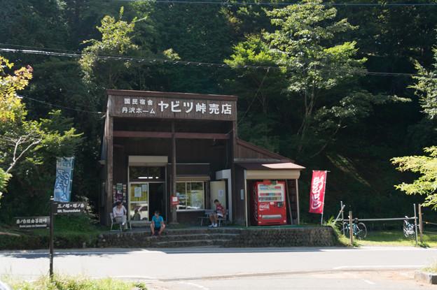 【ヤビツ峠の売店】