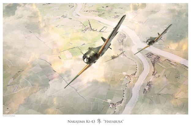 キ43 一式戦闘機 「隼」