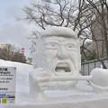 写真: 札幌雪祭り (7)
