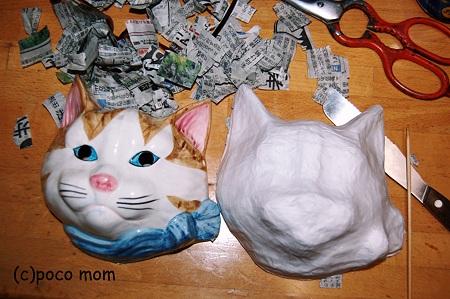 張子 のお面を作る2012年05月29日_DSC_2512