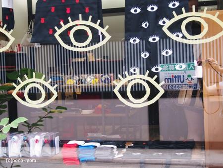 京都八坂近辺2014年07月21日_P7210131