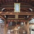 東福寺鎮守 五社成就宮 P1110239
