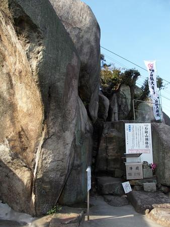 尾道 千光寺 P4110127