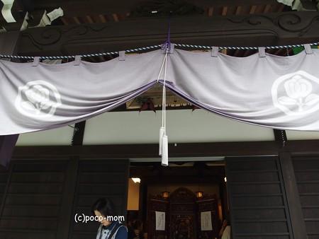 米原 松尾寺 P6190070