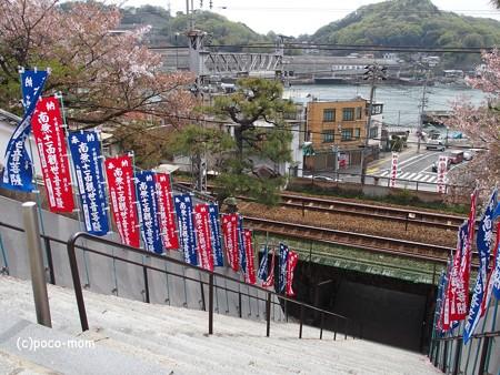 尾道 浄土寺 P4120276