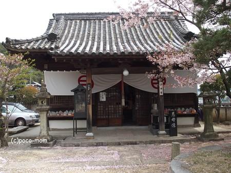 尾道 浄土寺 P4120293