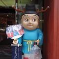 写真: 東京 奈良・まほろば館 P7310679