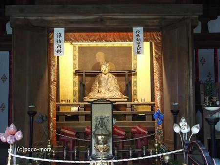 石山寺御影堂 弘法大師 P8270390